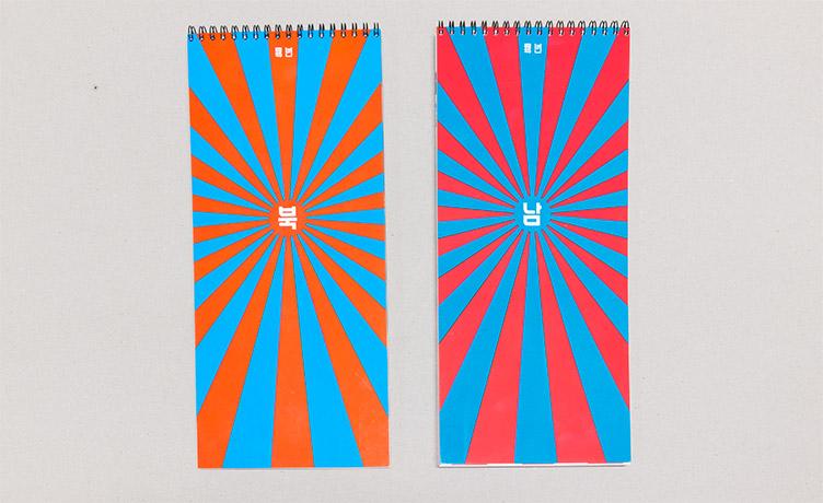 oasp-print-calendrier-2016-coree-ns-01