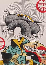 atelier-oasp-noon-geisha